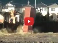 Meteo Cronaca Diretta Video: GIAPPONE, la Potenza del Tifone HAGIBIS Frantuma le Abitazioni a Nagano