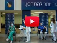 COVID: il VACCINO PFIZER perde efficacia contro la VARIANTE DELTA. L'ANNUNCIO dal governo di ISRAELE. VIDEO