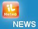 MESSICO ~ il paese nella MORSA del GELO. VIDEO ESCLUSIVO de iLMeteo.it